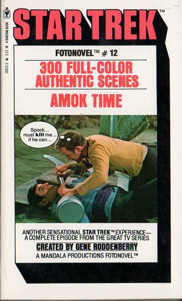 Amok Time (Star Trek Fotonovels, #12)