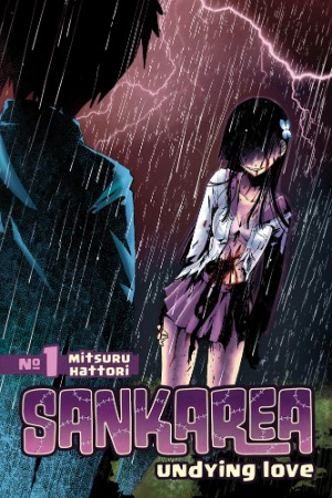 Sankarea: Undying Love: Volume 1 (Sankarea: Undying Love, #1)