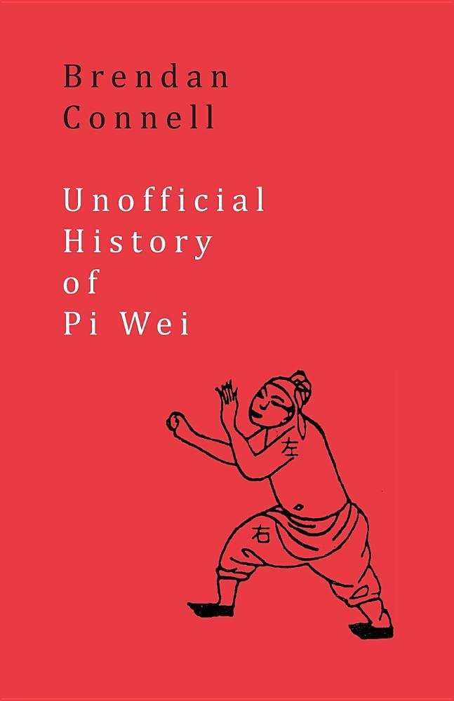 Unofficial History of Pi Wei