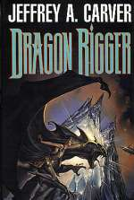 Dragon Rigger (Star Rigger, #5)