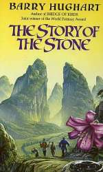 The Story of the Stone (Master Li #2)