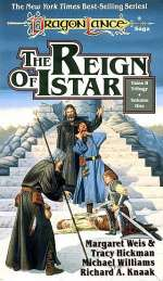 The Reign of Istar (Dragonlance: Tales #4)