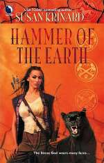 Hammer of the Earth (The Stone God #2)