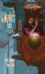 The Wizard's Fate (Dragonlance: The Ergoth Trilogy, #2)