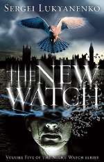 The New Watch (Night Watch, #5)