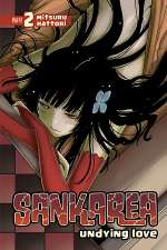 Sankarea: Undying Love: Volume 2 (Sankarea: Undying Love, #2)