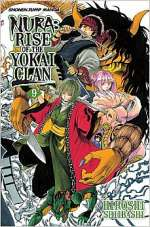 Nura: Rise of the Yokai Clan: Volume 9 (Nura: Rise of the Yokai Clan, #9)