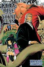 Nura: Rise of the Yokai Clan: Volume 11 (Nura: Rise of the Yokai Clan, #11)