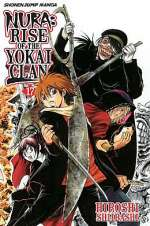 Nura: Rise of the Yokai Clan: Volume 17 (Nura: Rise of the Yokai Clan, #17)