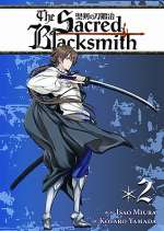The Sacred Blacksmith: Volume 2 (Sacred Blacksmith, #2)