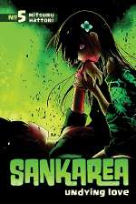 Sankarea: Undying Love: Volume 5 (Sankarea: Undying Love, #5)
