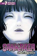 Sankarea: Undying Love: Volume 7 (Sankarea: Undying Love, #7)