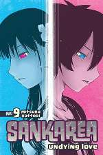 Sankarea: Undying Love: Volume 9 (Sankarea: Undying Love, #9)