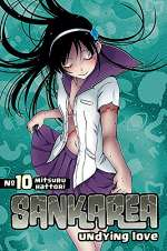 Sankarea: Undying Love: Volume 10 (Sankarea: Undying Love, #10)