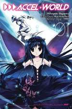 Accel World: Volume 1 (Accel World (graphic novels) #1)