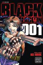 Black Lagoon: Volume 1 (Black Lagoon, #1)