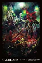 Overlord: Volume 2 (Overlord, #2)
