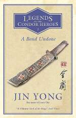 A Bond Undone (Legends of the Condor Heroes , #2)