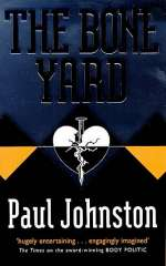 The Bone Yard (Quint Dalrymple, #2)