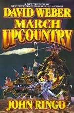 March Upcountry (Empire of Man / Prince Roger Series, #1)